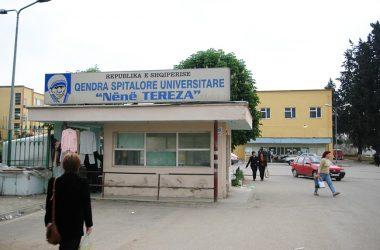 QSUT-Qendra-Spitalore-Universitare-Nene-Tereza.jpg