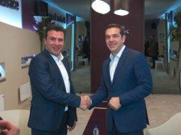 Mësohet cili do të jetë emri i ri për Maqedoninë