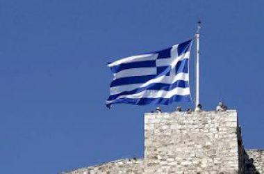 greqi1.jpg