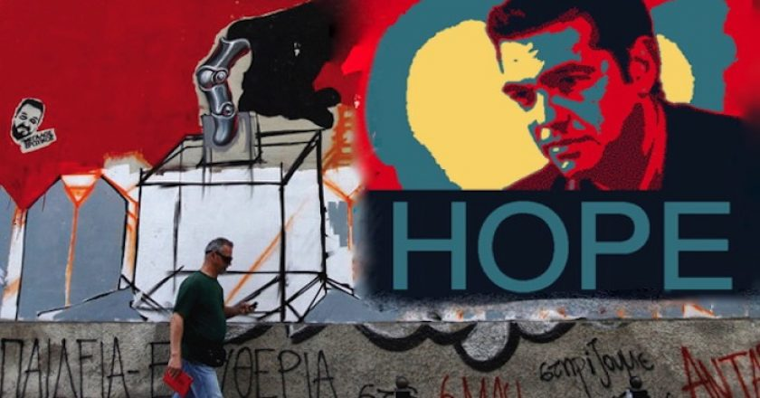 Alexis_Tsipras_Greek_Prime_Minister_Graffiti.jpg