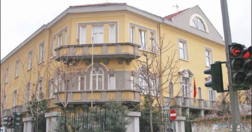 ministria-e-arsimit1_1466516575-7021584.png