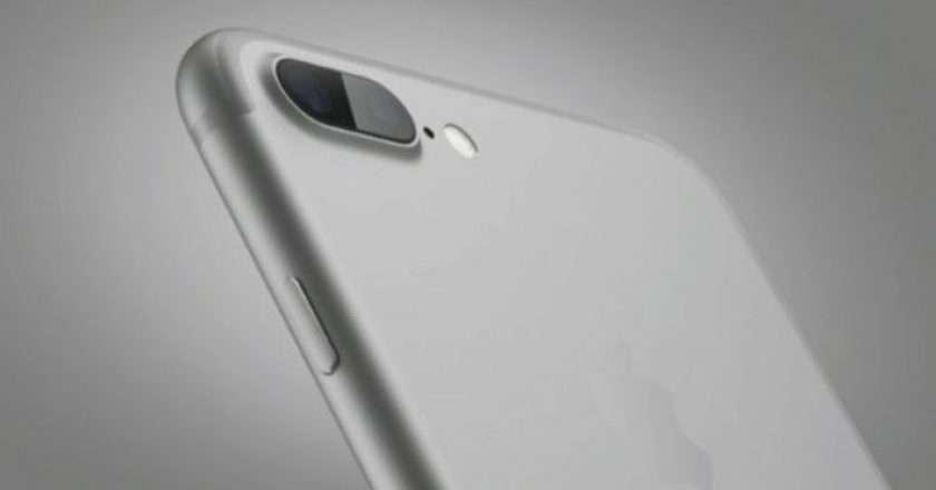 iPhone7-silver-650-80-780x439.jpg