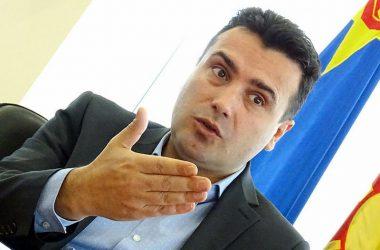 Zoran-Zaev-800 by Zoran Ricliev 1.jpg