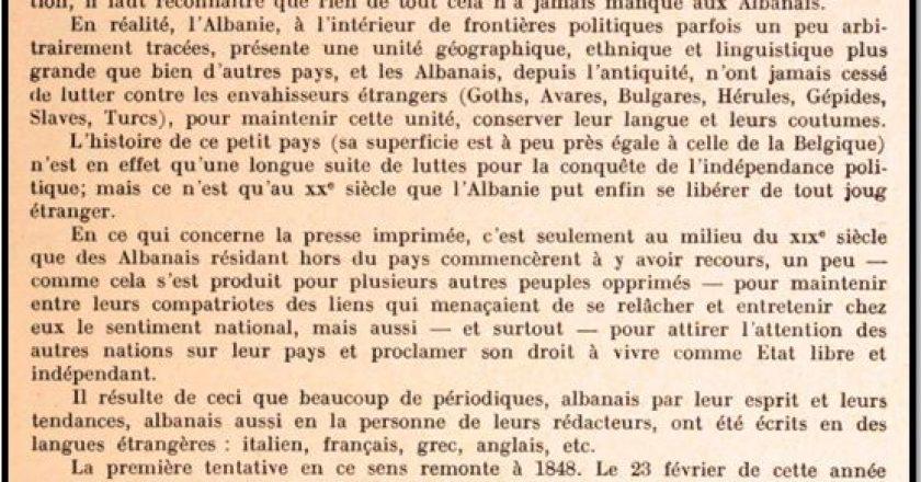 shtypi-francez.jpg