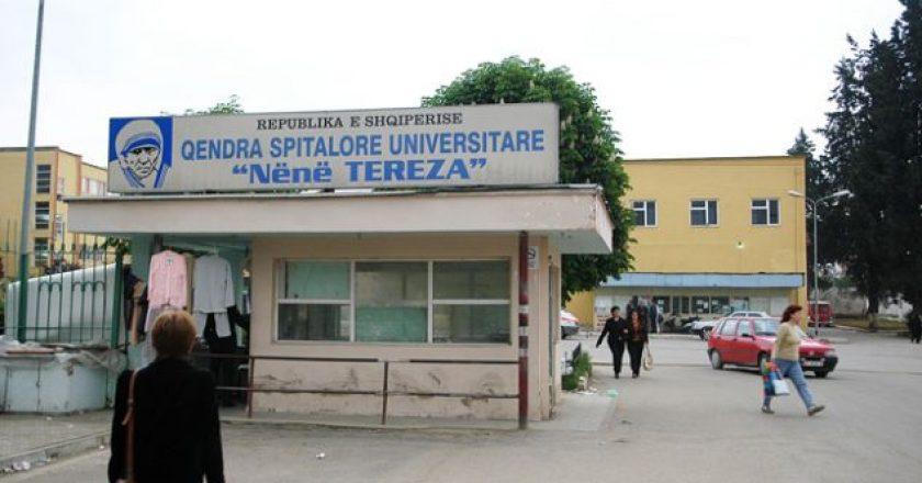 qsut-qendra-spitalore-universitare-nene-tereza_1488816453-5613634.jpg