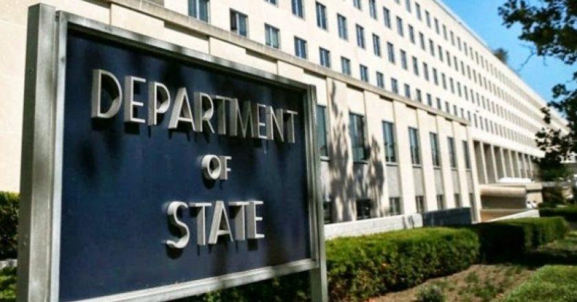 Departamenti-Amerikan-i-Shtetit.jpg