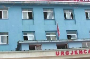 spitali-fier.png