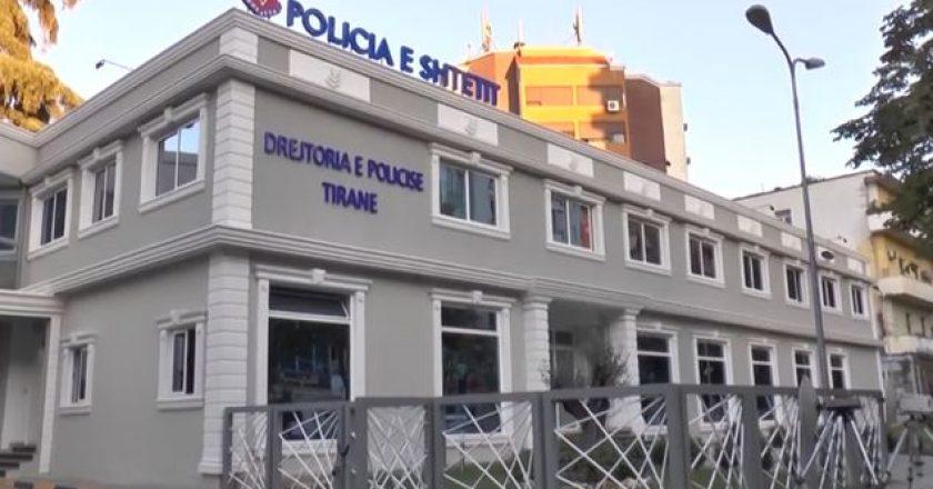 policia-e-shtetit-e-re.png