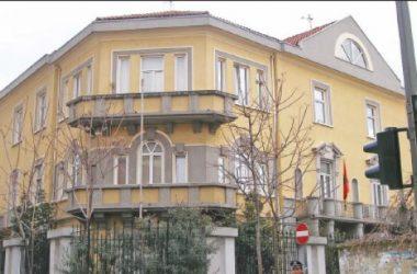 ministria-e-arsimit1_1499345866-1891436 (1).png